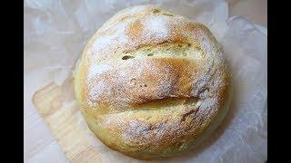 ГОТОВЛЮ почти КАЖДЫЙ ДЕНЬ! САМЫЙ ВКУСНЫЙ домашний хлеб в духовке!
