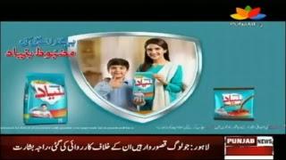 Punjab Tv News Live  Pakistan Stream