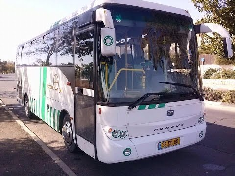 Travel from Jerusalem to Ramallah by bus