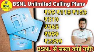 BSNL Unlimited Calling Plans | Bsnl Plan 2021 | Bsnl Validity Recharge | BSNL | Tech Raghavendra