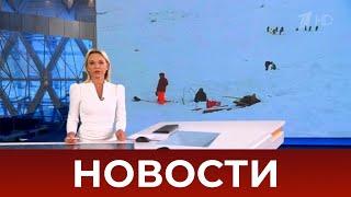 Выпуск новостей в 18:00 от 18.01.2021