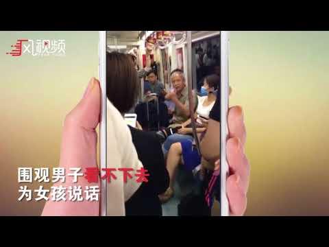 女孩地铁上未及时让座 老人狂飚英文开怼