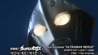 ULTRAMAN NEXUS - DNA Promo