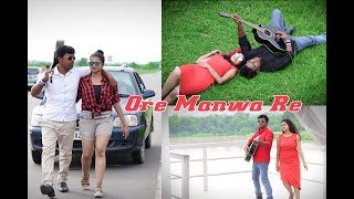 Ore Manwa re…Arijit Singh, Akriti Kakkar