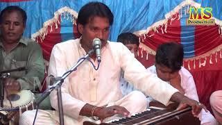 Sangtan Muka ke | Singer Shahid Qalandri  | New Sareki SOng 2019
