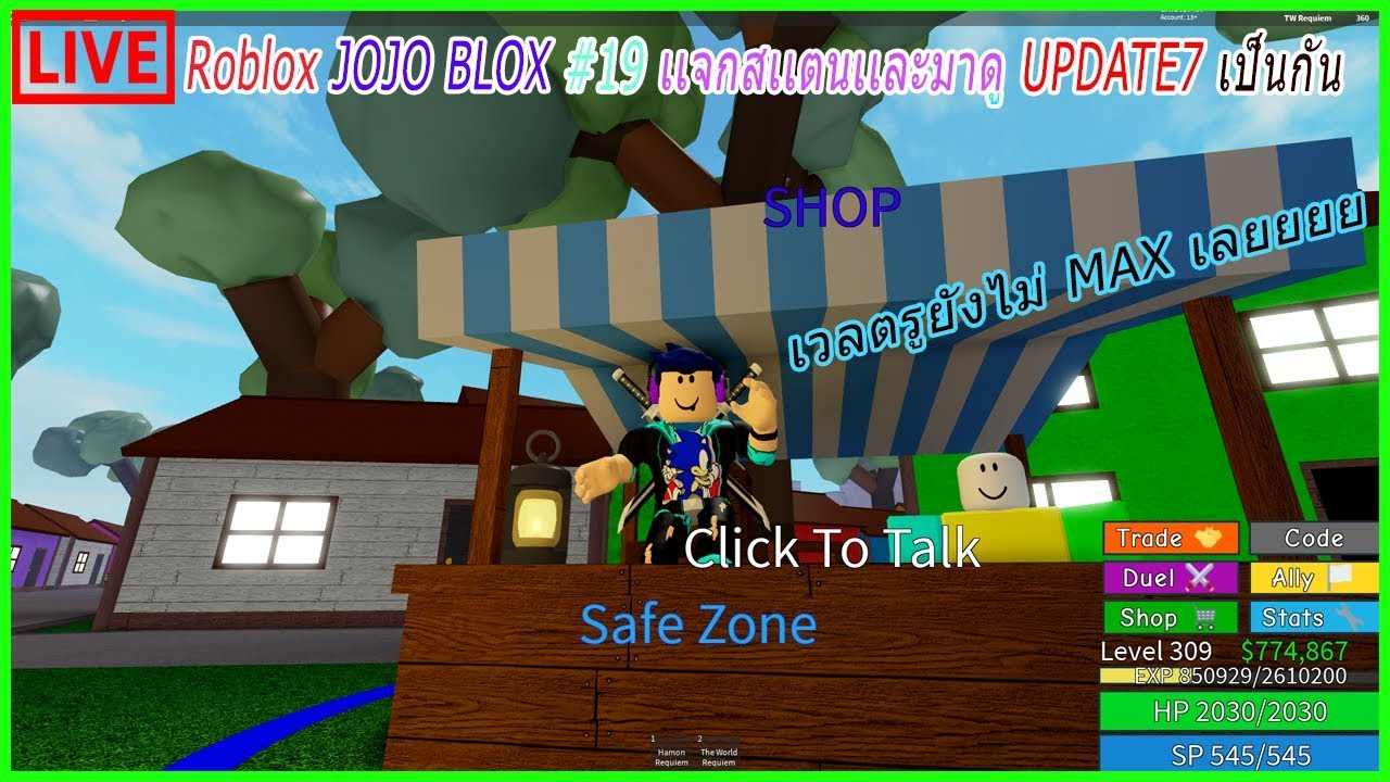 Roblox 360 Game Roblox 360 Game How To Get Robux Promo Codes 2019 September And October