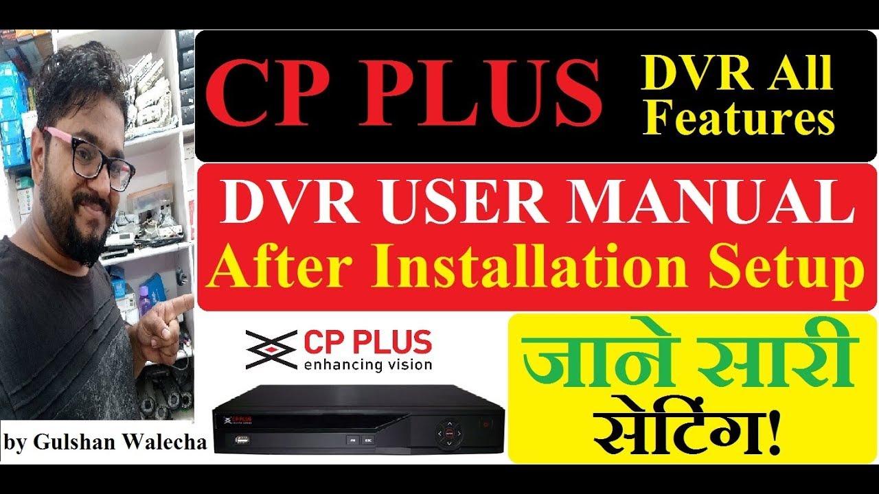 Cp plus cctv dubai   cctv company in dubai, uae.