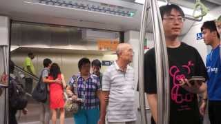 Downtown Line 1 Open House: Bugis - Chinatown