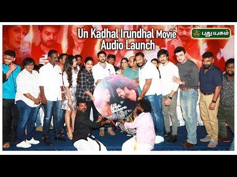 Un Kadhal Irundhaal Audio Launch | Srikanth | Mansoor Ali Khan | Riyaz Khan