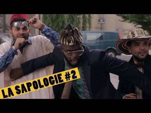 LA SAPOLOGIE #2  -  Quand deux équipes de Sapologues se rencontrent