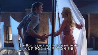 Gambar cover A Million Dreams - Ziv Zaifman, Hugh Jackman, Michelle Williams (위대한 쇼맨 OST) 가사/한국어번역