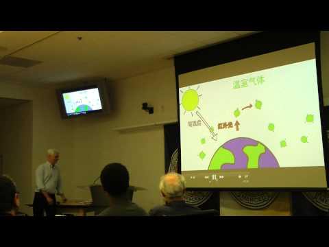 UC Merced MTS Talk Series Fall 2014