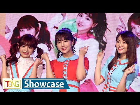 Honey Popcorn(허니팝콘) 'Bibidi Babidi Boo' Showcase -Q&A- (비비디바비디부, 미카미 유아, Yua Mikami)