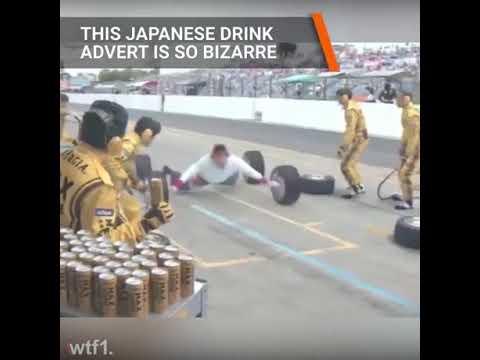 Weird Japanese Drinksmercial