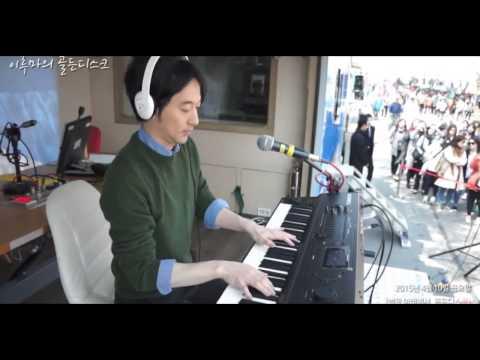 Yiruma Kiss the Rain 2015 HD