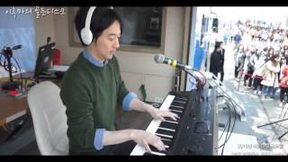 Yiruma Kiss the Rain 2015 HD