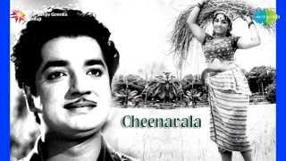 Cheenavala | Thalirvalayo song