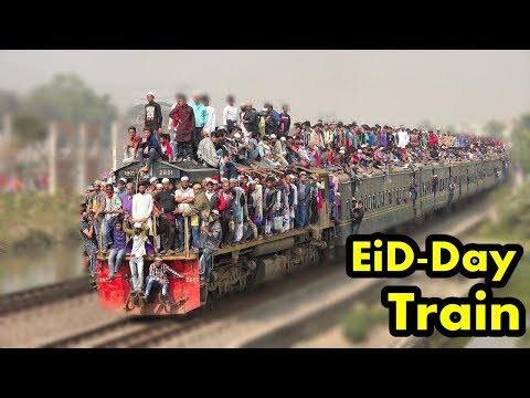 Eid Train ᴴᴰ || Comedy Eid Play || Complete-DJ HDtv