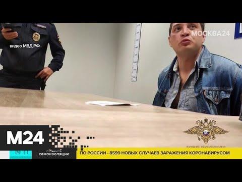 Пассажир рейса Симферополь – Москва устроил дебош - Москва 24