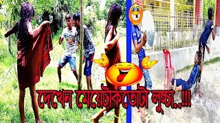 Funny Video😂BD _Must watch_funny Video_indian_funny Video_2019_Comedy_420 fun media_Try_Not_part-33