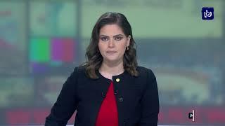 """""""الضمان"""": 15 ألف إصابة عمل مبلغ عنها سنويا (14/9/2019)"""