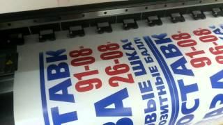 Интерьерная печать пленки(, 2015-03-26T04:59:29.000Z)