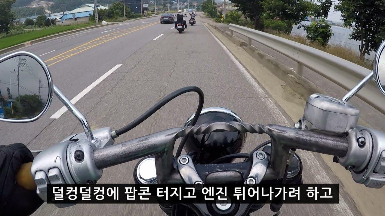 [진정라이더와 형제들]강화도, 포티에잇 커스텀