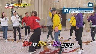 Koo Hara dancing KARA's 'Mister' once again with Mina, In Ah! Runningman Ep. 388 with EngSub