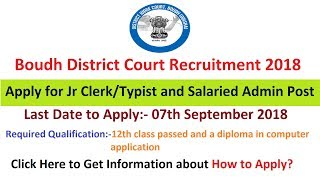 Boudh District Court Recruitment 2018 Apply for Jr Clerk/Typist