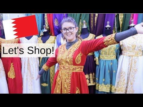 Shopping at Manama Souq | Vlogmas Day 8