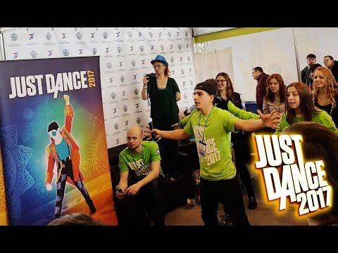 Just Dance и образование - Cмотреть видео онлайн с youtube, скачать бесплатно с ютуба