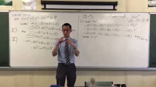2016 HSC - Complex Identity Proof (3 of 3: Combining results)