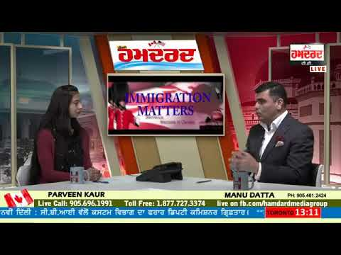 Manu Datta (MD), Director ICC Immigration Interview on Hamdard TV Sept 27th, 2016
