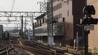 名鉄1200系リニューアル1115f+名鉄1800系リニューアル 1804f(快特豊橋行き)栄生駅 通過‼️
