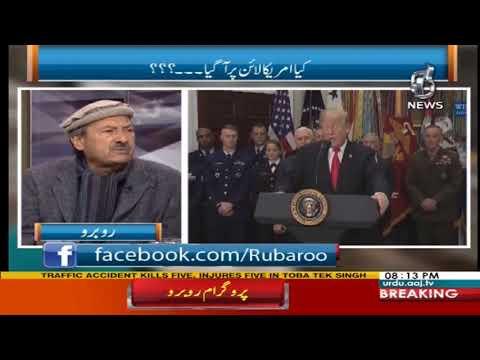 Ru Baroo - 14 January 2018 - Aaj News