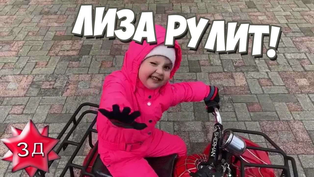 ДЕТИ ПУГАЧЕВОЙ И ГАЛКИНА: Лиза Галкина лихо рулит на новом ...