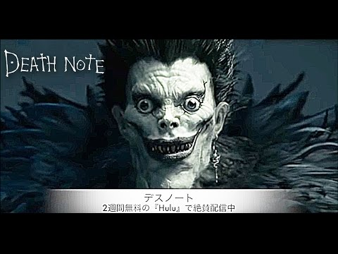death note the world mp3 download