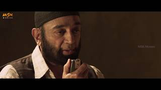 Wisam recalls time in Omar's group || Viswaroopam 2 Telugu Movie || Kamal Hassan, Rahul Bose
