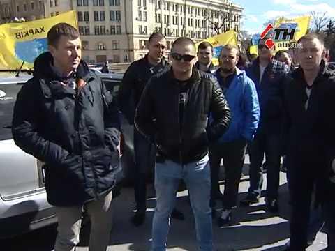 Машины с еврономерами. Владельцы хотят легализовать свои авто в Украине - 12.04.2017