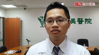癌前病變及早治療 有效翻轉口腔癌