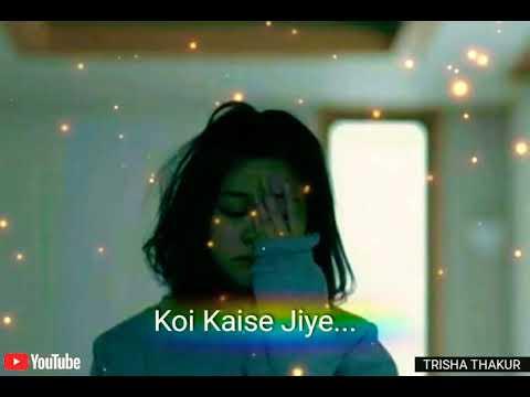Dil Kya Kare Dil Ko Agar | Female Version | Sad | WhatsApp Status Video |  30 Sec