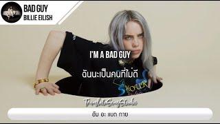 Download แปลเพลง bad guy - Billie Eilish Mp3 and Videos