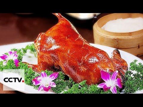 Вопросы и ответы: Как готовить утку по-пекински?