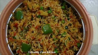Spicy Vegetable Pulao - Variety Rice Recipe By Healthy Food Kitchen thumbnail
