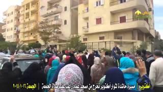 """"""" انزلو من بيوتكم .. السيسي قتل ولادكم """" هتاف ثوار أكتوبر من مسيرة مسجد عماد راغب"""