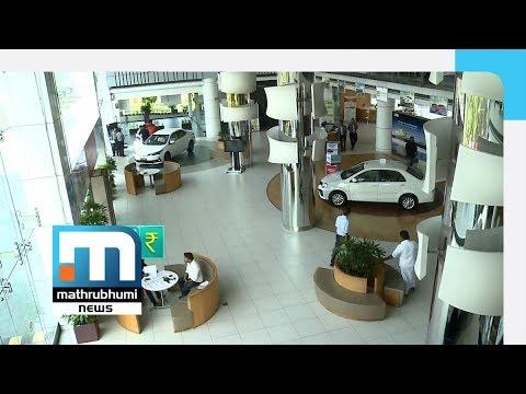 Automobile sector showing upward trend| Money News, Episode 81| Part 1| Mathrubhumi News