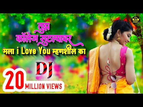 Photocopy mp3 songs download dj marathi 2020