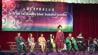 Publication Date: 2017-06-05 | Video Title: 大埔三育中學-2016-2017 畢業典禮 [6T Thon