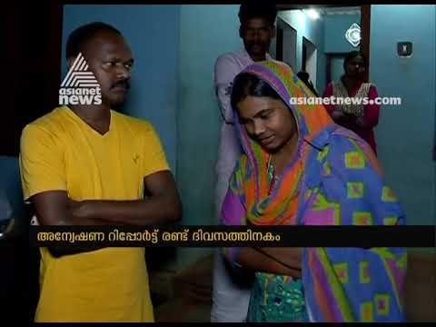Caste discrimination the reason for the suicide of policeman at kallekkad AR Camp| FIR