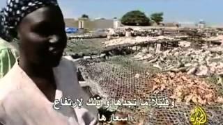HD الصيادون فى السنغال  الجزيرة الوثائقية
